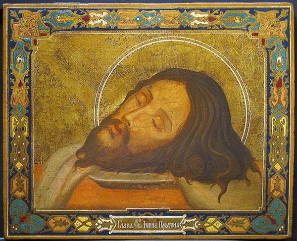 Слово на день усекновения главы Святого Предтечи Господня Иоанна