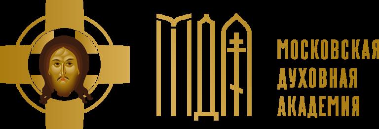 10 ДНЕЙ В ЛАВРЕ ПРЕПОДОБНОГО СЕРГИЯ!