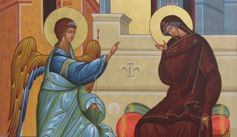 Благовещение Пресвятой Богородицы. О празднике