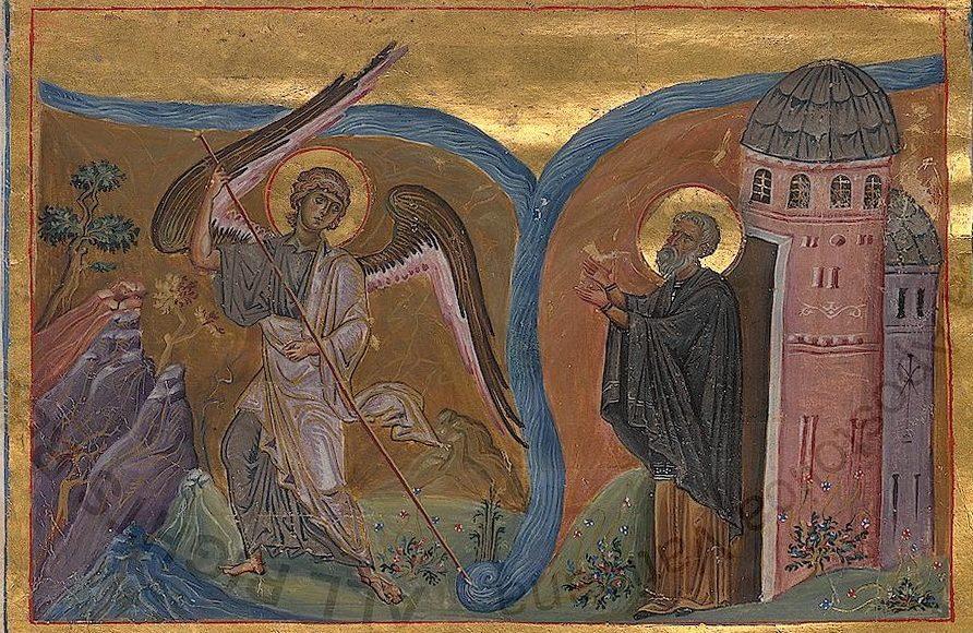Воспоминание чуда Архистратига Михаила, бывшего в Хонех