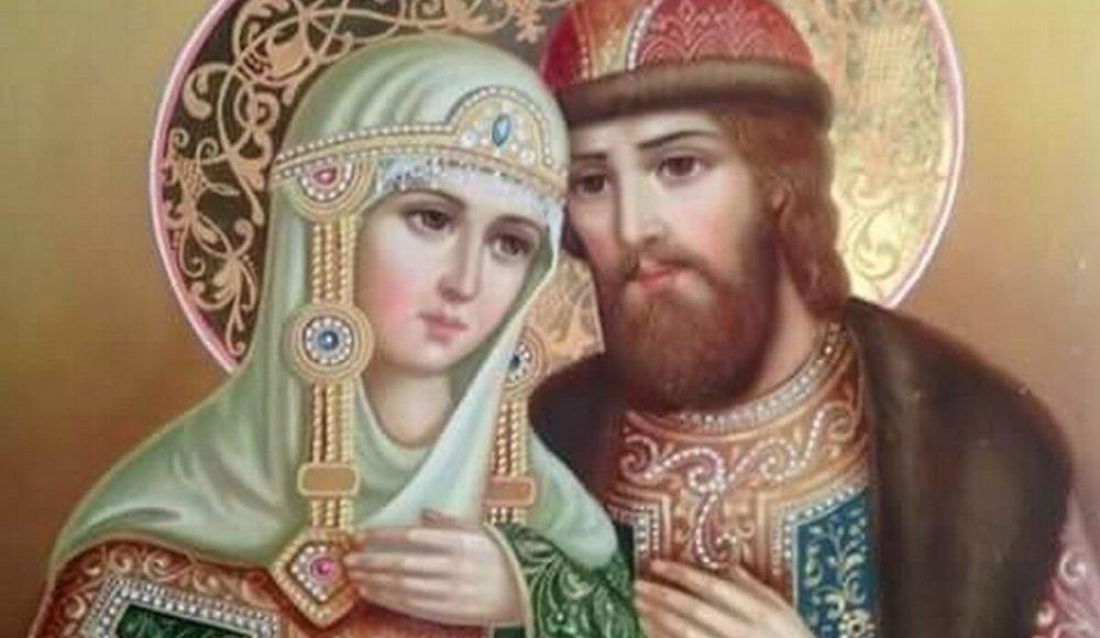Житие благоверных князя Петра и княгини Февронии Муромских